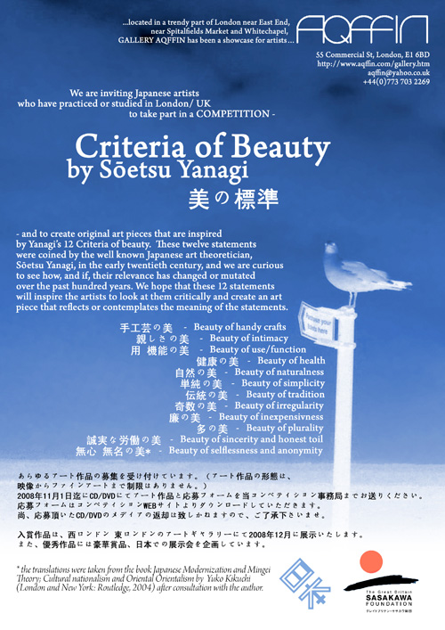 Criteria of Beauty
